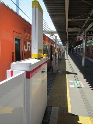 桜島駅ホーム3