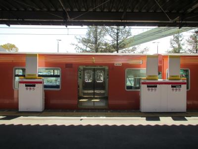 桜島駅ホーム2