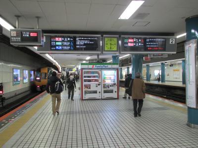 大阪難波駅ホーム