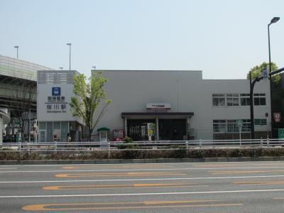 汐見橋駅舎