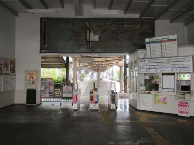 汐見橋駅改札