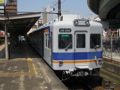 汐見橋線電車
