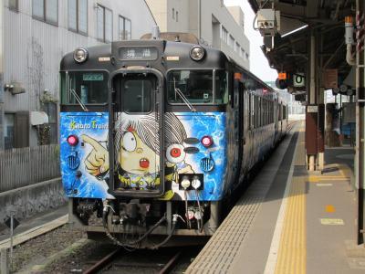 鬼太郎列車米子