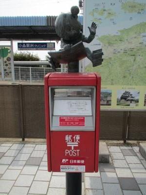境港駅前ポスト