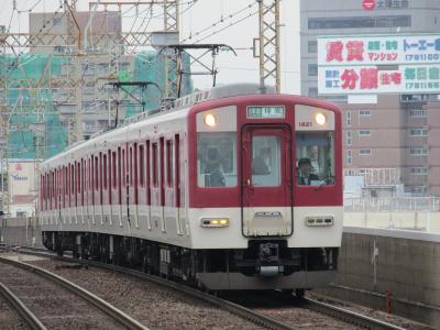 俊徳道駅7