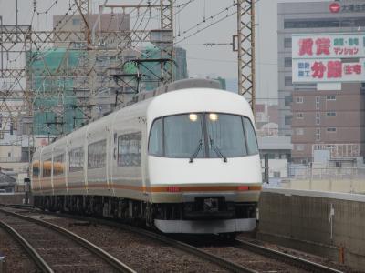 俊徳道駅5
