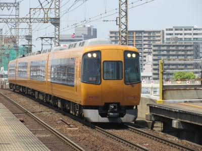 俊徳道駅2