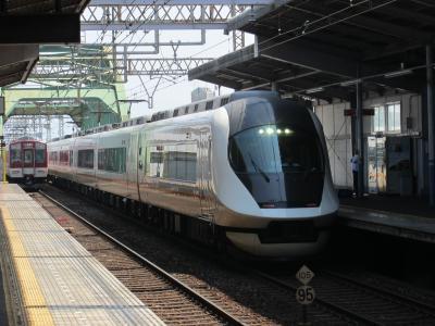 俊徳道駅1