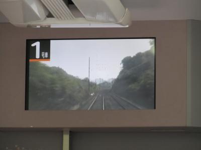 アーバンライナーplus液晶画面2