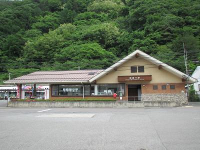 新島々駅2