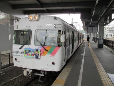 上高地線松本駅
