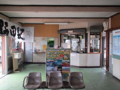 脇野田駅舎内