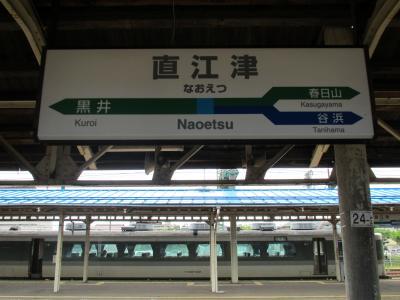 直江津駅1