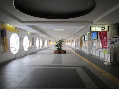 直江津駅自由通路