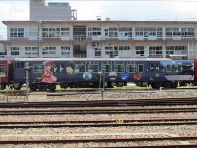 高岡あみたん列車