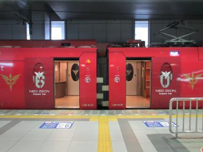 赤ラピート側面関西空港駅
