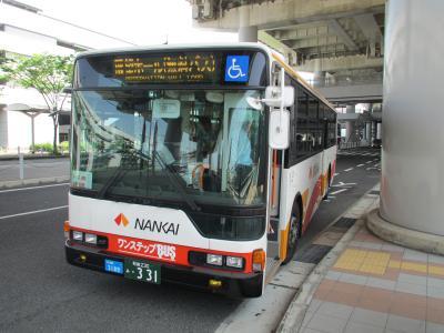 展望ホール行バス