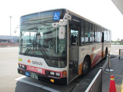 第2ターミナル行バス