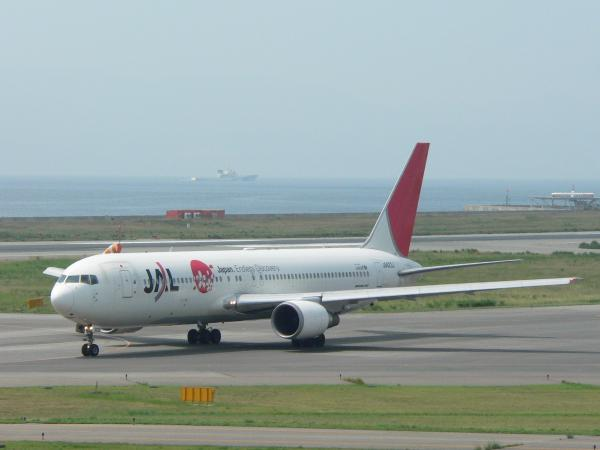 日本航空1