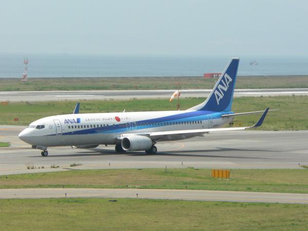 全日本空輸2