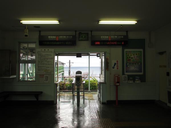 根府川駅5