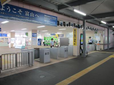 富山駅改札