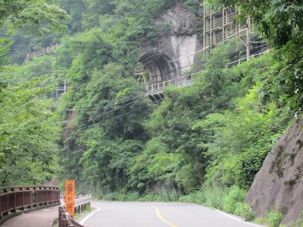 樽沢トンネル