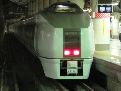 上野駅フレッシュひたち3