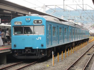 奈良線103系スカイブルー1