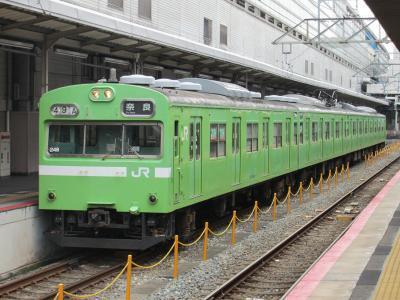 奈良線103系ウグイス1