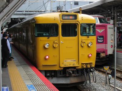 普通岡山駅