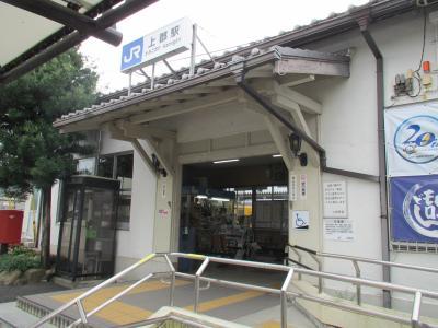 上郡駅舎1