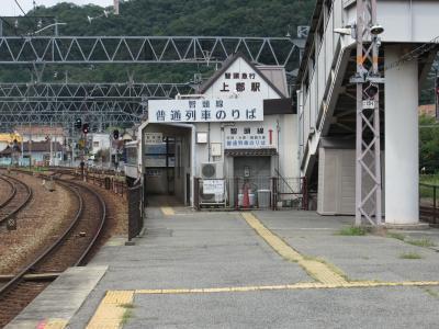 上郡駅ホーム2