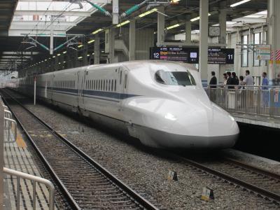 のぞみ広島駅