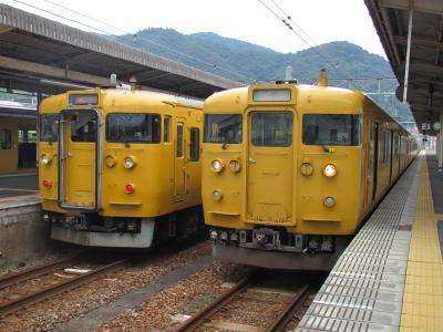 普通糸崎駅