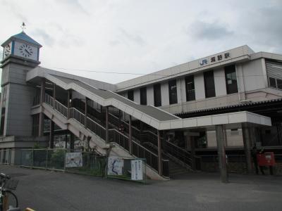 瀬野駅南口