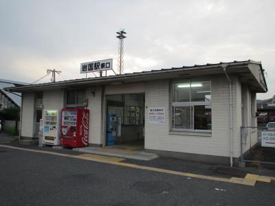 岩国駅東口