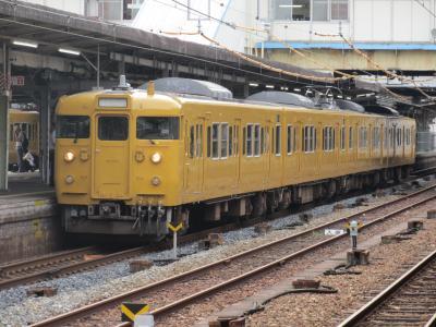山陽本線広島駅