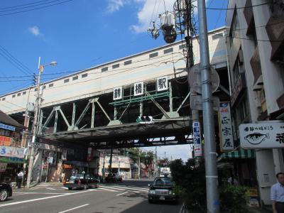 鶴橋駅千日前通