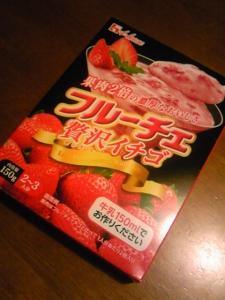 「フルーチェ 贅沢イチゴ」ハウス食品