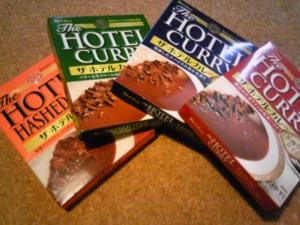 「ザ・ホテル・カレー」ハウス食品