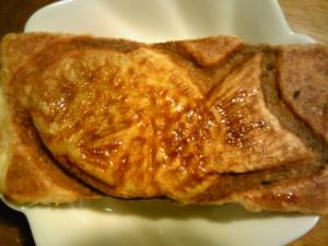 「デニッシュたい焼」金の鯛(兵庫)