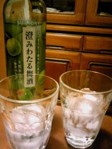 「澄みわたる梅酒」サントリー