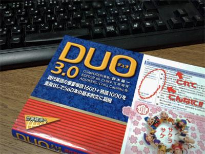 DUO-01.jpg