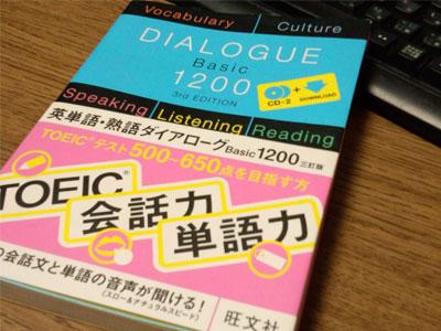 dialogue1200.jpg