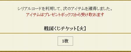 2014052315431603f.jpg