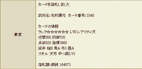 20140616112919aed.jpg