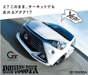 driving kids with toyota Gs2
