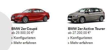 BMW 2シリーズ 価格