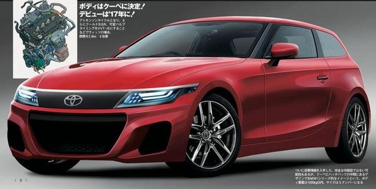 トヨタ FRスポーツ2